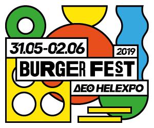 Burger Fest '19 - Θεσσαλονίκη