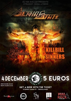 Alphastate Live in Thessaloniki Ft: Aethersin & Killbill Sinners