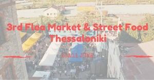 3ο Flea Market & Street Food στη Θεσσαλονίκη