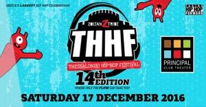 14th Thessaloniki Hip Hop Festival 2016 στο Principal Club Theater