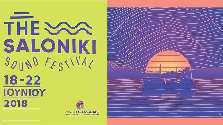 The Saloniki Sound Festival 2018