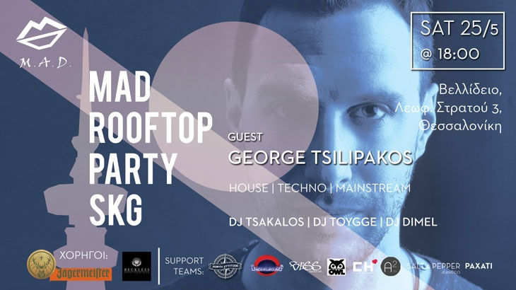MAD Rooftop Party Skg / Guest Tsilipakos στο Βελλίδειο