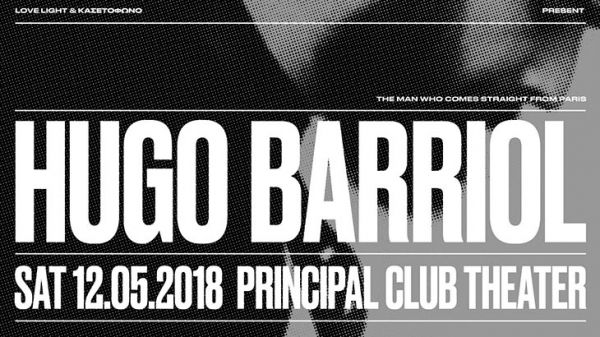 Hugo Barriol live στο Principal Club Theater