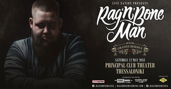 Rag'n'Bone Man στο Principal Club Theater